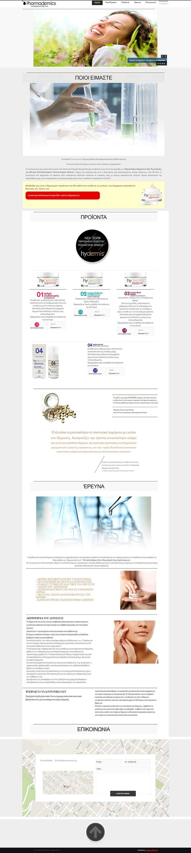 Pharmadermics S.A. | Portfolio Website