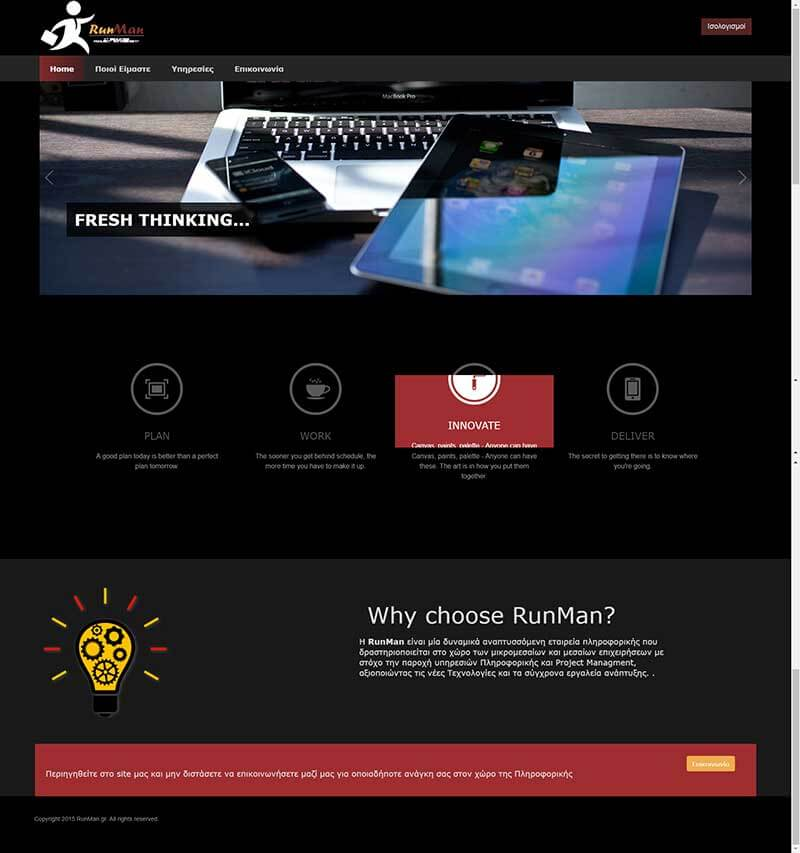 Runman | Portfolio Website