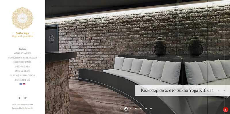 Sukha Yoga Kifisia Spa | Portfolio Website